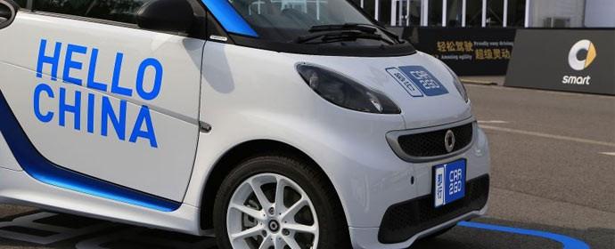 das carsharing unternehmen car2go startet 2015 in china mietwagen. Black Bedroom Furniture Sets. Home Design Ideas